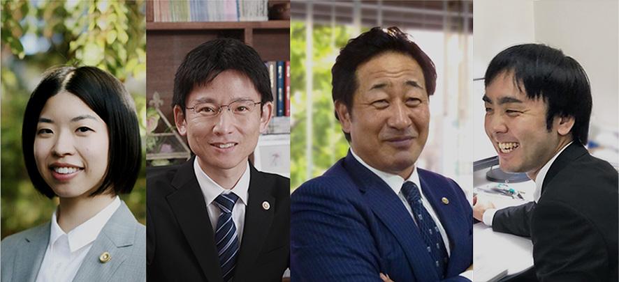 賀川法律事務所の所属弁護士達